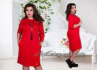 Однотонное трикотажное платье с карманами Размеры 48,50,52,54,56,58