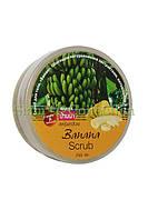 Скраб для тела с  экстрактом банана