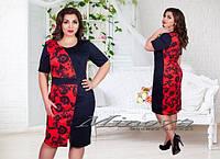 Трикотажное женское платье с короткими рукавами Размеры 50,52,54,56