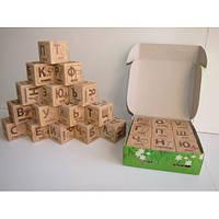Кубики деревянные с буквами.