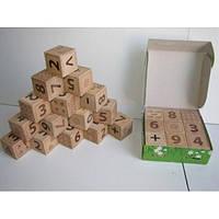 Кубики из дерева (цифры).
