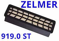 Hepa фильтр Zelmer 919.0080 (ZVCA752S) на выходе из пылесоса Aquawelt 919.0 ST