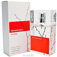 Женская туалетная вода Armand Basi In Red (Арманд Баси Ин Ред)