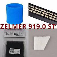 Набор из фильтров пылесоса Zelmer Aquawelt 919.0 ST пены, защиты мотора и hepa фильтра для моющих пылесосов