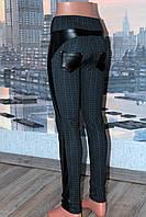 Лосины-брюки в клетку с вставками из кожзама