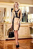 Деловое женское платье с V-образным вырезом | Бежевое