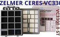 Нера фильтры Zelmer для пылесосов Ceres VC3300.0SK, VC3300.0ST в наборе ZVCA355S (AVC3300200)