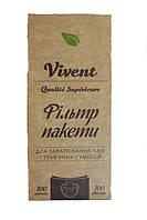 Пакеты для заваривания чая и смесей Vivent 100 шт. (для заварника)