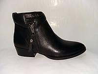 Ботинки кожаные Польша BestBut