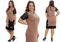 Батальное платье с гипюром Бабочка