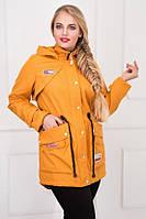 Демисезонная женская куртка парка большого размера