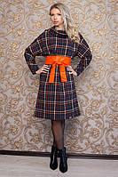 Расклешенное демисезонное женское платье с широким поясом