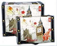 Сундук для мелочей Лондон в стиле Прованс набор 2 шт