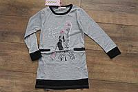 Туника- платье для девочки  4 и 12 лет.серый, розовый, салатовый