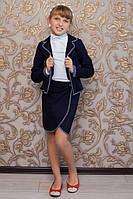 Детский классический качестенный костюм для девочки | Юбка+Пиджак