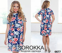 Платье женское в цветок