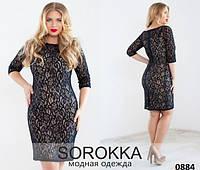 Платье женское гипюровое 48+