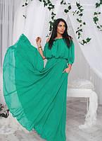 Платье в пол шифоновое в  изумрудном цвете 01269