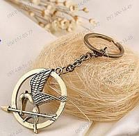 Брелок для ключей Голодные игры Сойка пересмешница Брелки для ключей Идея для подарка