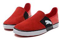 Мокасины мужские Puma Slip-on / PMM-074