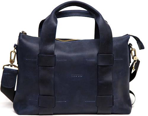 Удобная мужская сумка из натуральной кожи VATTO MK22Kr600, синий