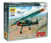 Сборная модель (1:144) Немецкий самолет-разведчик Henschel