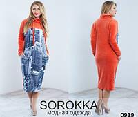 Платье женское велюровое 48+