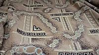 Шпигель Цепи беж обивочная ткань Турция