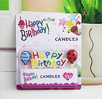 """Свеча-табличка """" Happy Birthday""""  и 4 свечи в форме шариков,   набор свечей  для торта"""