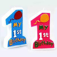 Большая свеча для торта на Первый День Рождения