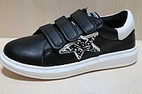 Детские ботинки слипоны на мальчика тм Тom.m р.32,33,36