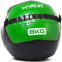 LiveUp Мяч для кроссфита LiveUp WALL BALL (8 кг)