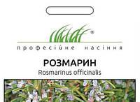 РОЗМАРИН, 0,05 г (Однолетний/Професійне Насіння)