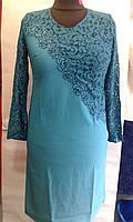 Элегантное платье для полных дам