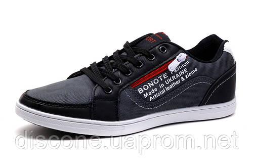 Мужские спортивные туфли, серые