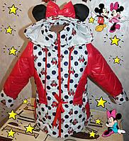 Детская Куртка - жилетка на девочку демисезонная Микки Маус 5-8 лет
