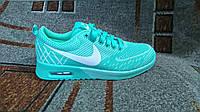 Яркие женские кроссовки Nike Air Max Thea бирюза  морская