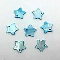 Подвеска натуральный перламутр Звезда (15 шт) цвет голубой