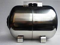 Гідроакумулятор, 24л (нержавійка)