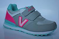 Детская спортивная обувь кроссовки для девочки размеры 31-36