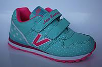 Детская спортивная обувь кроссовки для девочки серые голубые синие размеры 31-36