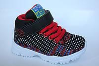 Детская спортивная обувь кроссовки для девочки и мальчика размеры 25-30 и 31-36