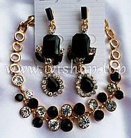 Комплект украшений с черными и белыми камнями под золото, из 2 предметов: серьги и браслет