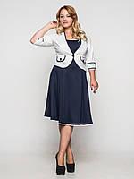 Красивый, модный женский костюм батал жакет+платье р.50,52,54,56