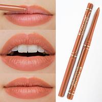 Карандаш для губ контурный механический Perfect Lips №436 Honey Autumn El Corazon