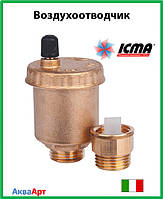 Icma Автоматический поплавковый воздухоотводчик с запорным клапаном 1/2 Арт. 707+710