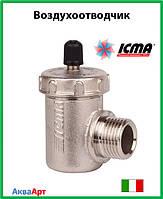 Icma Автоматический угловой воздухоотводчик для радиатора 1/2 Арт. 715