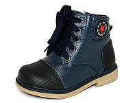 Ботинки демисезонные обувь для мальчиков Шалунишка арт.100-522 черный (Размеры: 27-31)