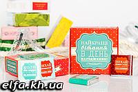 """Шоколадный мини-набор """"З днем народження"""" (12 шоколадок)"""