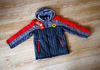 Куртка на мальчика демисезонная удлиненная 29-33